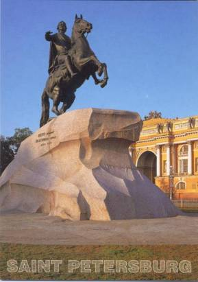 Russland st petersburg st petersburg monument peter der große