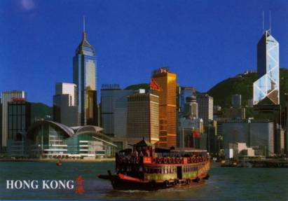 Hong Kong - Central and north Wanchai